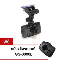Innotech กล้องติดรถยนต์ GS-8000L - Black (ซื้อ 1 แถม1)
