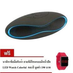 ขาย Innotech ลำโพงบลูทูธ Bluetooth Speaker Mini X6U Black Blue ฟรี Led Watch Colorful นาฬิกาข้อมือกันน้ำ สายซิลิโคน แบบมีหน้าปัด คละสี เป็นต้นฉบับ