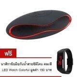 ราคา Innotech ลำโพงบลูทูธ Bluetooth Speaker Mini X6U Black Red ฟรี Led Watch Colorful นาฬิกาข้อมือกันน้ำ สายซิลิโคน คละสี ใหม่