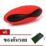 ส่วนลด Innotech ลำโพงบลูทูธ Bluetooth Speaker Mini X6U Red ฟรี ซองกันรอย คละสี Innotech ใน กรุงเทพมหานคร