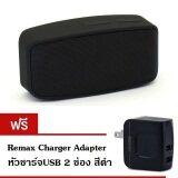 Innotech Mini Bluetooth Speakerลำโพงบลูทูธ รุ่นN10U Black ฟรีremax Charger Adapterหัวชาร์จUsb 2ช่อง สีดำเหลือง เป็นต้นฉบับ