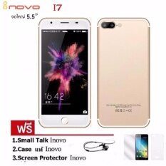 Inovo I-552 Mango I7 5.5'' 8 GB รองรับ 3G