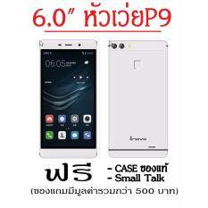 Inovo i-618 P9  6.0''  Quad-Core 1/8GB  3G (White)