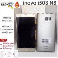 ราคา Inovo I503 N8 หน้าจอ 6 16Gb Ram1Gb Camera 13Mp Android 6 ใหม่ ถูก