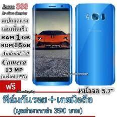 Inovo-S88 16GB/Android 7.0/Camera 13 MP(พร้อมแฟลช LED)/หน้าจอ 5.7 นิ้ว HD Hot !