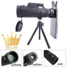 ซื้อ Inspy กล้องส่องทางไกลตาเดียวสำหรับมือถือทุกรุ่น 35X50 Inspy ถูก