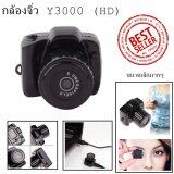 ซื้อ Inspy กล้องจิ๋ว Y3000 Hd กล้องนักสืบ กล้องแอบถ่าย Inspy เป็นต้นฉบับ