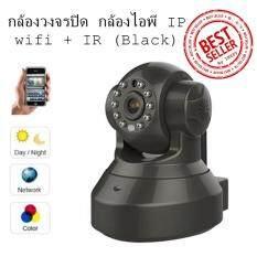 Inspy กล้องวงจรปิด กล้องไอพี IP wireless PnP อินฟาเรด IR (สีดำ)(Black Not included hard drive)