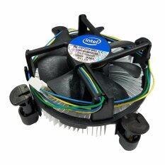 ราคา Intel Cpu Fan Heatsink For Socket Lga 1155 1156 ใหม่ ถูก