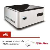 ส่วนลด Intel Nuc Mini Pc Dn2820Fykh Celeron N2820 500Gb Free Hdmi To Vga Mcafee Mame Intelligent ใน Thailand
