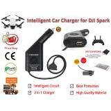 ขาย อุปกรณ์ชาร์จแบตเตอรี่ในรถยนต์ Intelligent Battery Car Charger สำหรับ Dji Spark นครราชสีมา