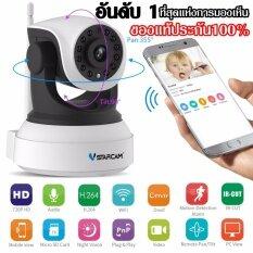 กล้อง IP Camera 1080P VSTARCAM แท้ - กล้องวงจรปิดดูผ่านมือถือ WIFI VSTARCAM C24S Wireless 1080P 2ล้านพิกเซล Pan-tilt Night Vision IP Camera