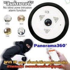กล้อง IP Camera 360 องศา กล้องวงจรปิดไร้สาย ดูผ่านมือถือได้ทุกที่ทั่วโลก กล้องคุยโต้ตอบPanoramic Camera (VR Camera mini)HD 1280* 960P Wi-fi Mini IP Camera 360 Degree Home Security Wireless รุ่น VR302