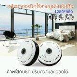 ซื้อ กล้อง Ip Camera 360 องศา กล้องวงจรปิดไวไฟไร้สาย ดูผ่านมือถือได้ทุกที่ทั่วโลก กล้องคุยโต้ตอบPanoramic Camera Vr Camera Mini Hd 1280 960P Wi Fi Mini Ip Camera 360 Degree Home Security Wireless รุ่น Vr303 ออนไลน์
