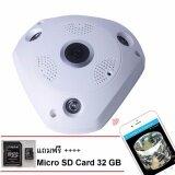 ซื้อ กล้อง Ip Camera 360 องศา Vr Camera 3D Panoramic Camera แถมฟรีเมม 32 Gb X 1 ชุด Vr เป็นต้นฉบับ