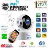 ซื้อ Ip Camera Full Hd 1080P 3Mp Wifi P2P Pan Tilt Two Way Audio Motion Detection Wireless Bluetooth Speaker Ip Security Camera Home Nvizion ถูก