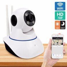 IP Camera HD Wireless กล้องวงจรปิดไร้สาย (สีขาว)