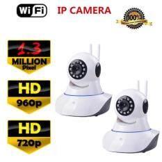 IP Camera p2p Cam IP Camera Full HD กล้องวงจรปิดไร้สาย version 2 สองเสาอากาศ(white) 2ชิ้น