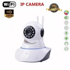 IP Camera p2p Cam IP Camera Full HD กล้องวงจรปิดไร้สาย version 2 สองเสาอากาศHD 720P / 960P IR Cut Wi-Fi และ ไมโครโฟน ในตัว (white)