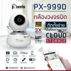 กล้องวงจรปิดไร้สาย Ip Camera Pixel 2 MP ของแท้  100% พร้อมส่งครับ