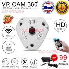 กล้องวงจรปิด  IP Camera VR 360  WiFi  FHD CAMERA ถ้ากล้องวงจรปิดของคุณ 1 ตัวสมารถทำงานได้เทียบเท่ากล้อง 4 ตัว สินค้าของแท้ประกันศูนย์ไทย