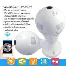 กล้องวงจรปิด IP camera VR360-T2