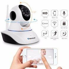ซื้อ กล้องวงจรปิด Ip Camera Vstarcam รุ่น C25 White 128Gb Vstarcam