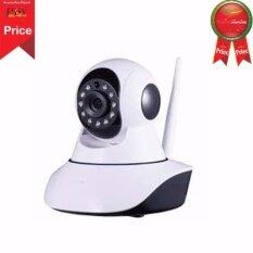 กล้องวงจรปิด IP Camera ดูผ่านมือถือ Wireless P2P K8040 IP CAMERA FULL HD IP 1.3 ล้านพิกเซล