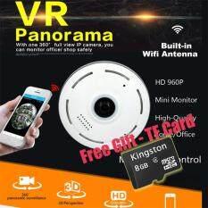 ราคา Ip Wifi Camera 360 Degree Fisheye Lens Panoramic Smart Camera Home Security Cctv Cam Hd Ip Camera 960P Whole View Angle 1 3Mp Intl ใน จีน