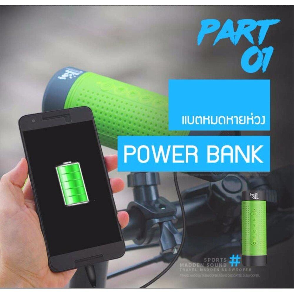 เปรียบเทียบราคา ลำโพงแบบพกพา Ali IP55 ลำโพงบลูธูท กันน้ำระดับIP55 มีไฟฉายส่องได้ไกล แบตสำรองในตัว วิทยุ MP3 AUX ขายึดกับจักรยาน ร้านค้าเชื่อถือได้