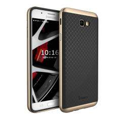 ซื้อ Ipaky Combo Pc Frame Tpu Back Phone Accessory Case For Samsung Galaxy J5 Prime On5 2016 Gold Intl ถูก จีน