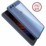 ส่วนลด Ipaky Soft Silicone Frame Acrylic Back Cover For Huawei P10 Case Intl Black Ipaky ใน จีน