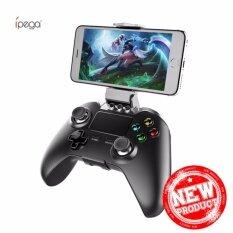 IPEGA 9069 joystick จอยเกมส์คอนโทรลเลอร์ บลูทูธไร้สาย รุ่น PG-9069 (สีดำ)