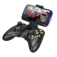 IPEGA  PG-9021  By Mastersat จอยเกมส์คอนโทรลเลอร์บลูทูธไร้สาย Bluetooth Joystick Games