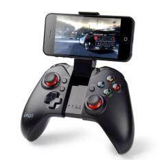 iPega Joy Game Bluetooth Controller รุ่น IPEGA PG- 9037 (สีดำ)