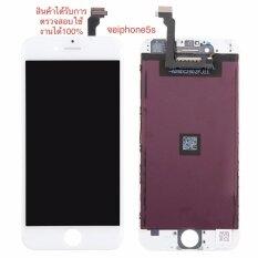 ขาย หน้าจอ Iphone 5S ใน กรุงเทพมหานคร