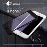 ส่วนลด ฟิล์มกระจก Iphone 7 เต็มจอ 4 7 นิ้ว สีดำ