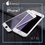 ส่วนลด ฟิล์มกระจก Iphone 7 เต็มจอ 4 7 นิ้ว สีขาว Amango กรุงเทพมหานคร