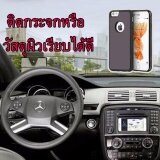 ขาย เคสแปะกระจกรถยนต์ หรือคอนโซลผิวเรียบ สีดำ สำหรับ Iphone 7 Plus Std