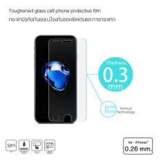 ราคา กระจกนิรภัย Iphone 7 Temper Glass ฟิล์มกระจกกันรอย 9H ด้านเดียว หน้า ถูก