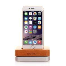 iPhone CHARGING DOCK / แท่นชาร์จไอโฟน [SILVER]