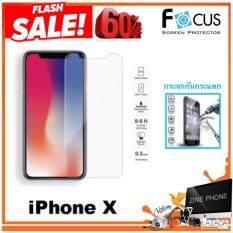 ขาย ฟิล์มกระจก Iphone X แบบกระจกใส ยี่ห้อ Focus ไม่เต็มจอ ฟิล์มกันรอยราคาถูก By Zine Phone สั่งปุ๊ป แพคปั๊บ ใส่ใจคุณภาพ ราคาถูกที่สุด