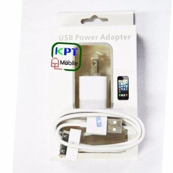 สายชาร์จเหมาะสำหรับiPhone4/4s (White) Free หัวชาร์จ USB