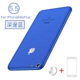 ราคา Iphone6 6Plus ฟิล์มแอปเปิ้ลโทรศัพท์มือถือของร่างกาย ออนไลน์ ฮ่องกง