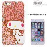 ขาย เคสIphone6 6Splus Sanrio My Melody Case เคสมายเมโลดี้ กรุงเทพมหานคร