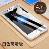 ราคา Iphone7 7 Plus Iphone8 3D 8Plus แอปเปิ้ลแบบเต็มหน้าจอ Blu Ray โทรศัพท์ฟิล์มฟิล์ม ออนไลน์ ฮ่องกง