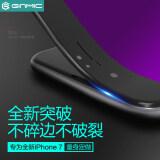 ขาย Iphone7 7Plus แอปเปิ้ลฟิล์มกระจกฟิล์มเหล็กเต็มหน้าจอ ถูก