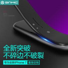 ราคา Iphone7 7Plus แอปเปิ้ลฟิล์มกระจกฟิล์มเหล็กเต็มหน้าจอ ราคาถูกที่สุด