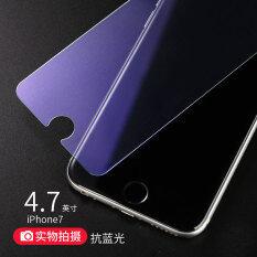 ขาย Iphone7Plus I7 ฟิล์มฟิล์มเคลือบป้องกันลายนิ้วมือโทรศัพท์มือถือ ถูก ฮ่องกง