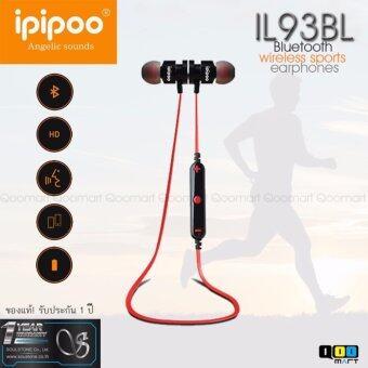 iPIPOO หูฟังบลูทูธ รุ่นIL93BL Wireless Sport
